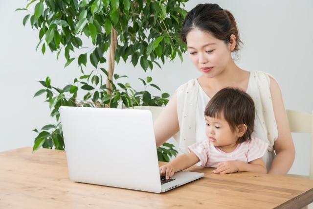 育児情報の収集の仕方と注意点