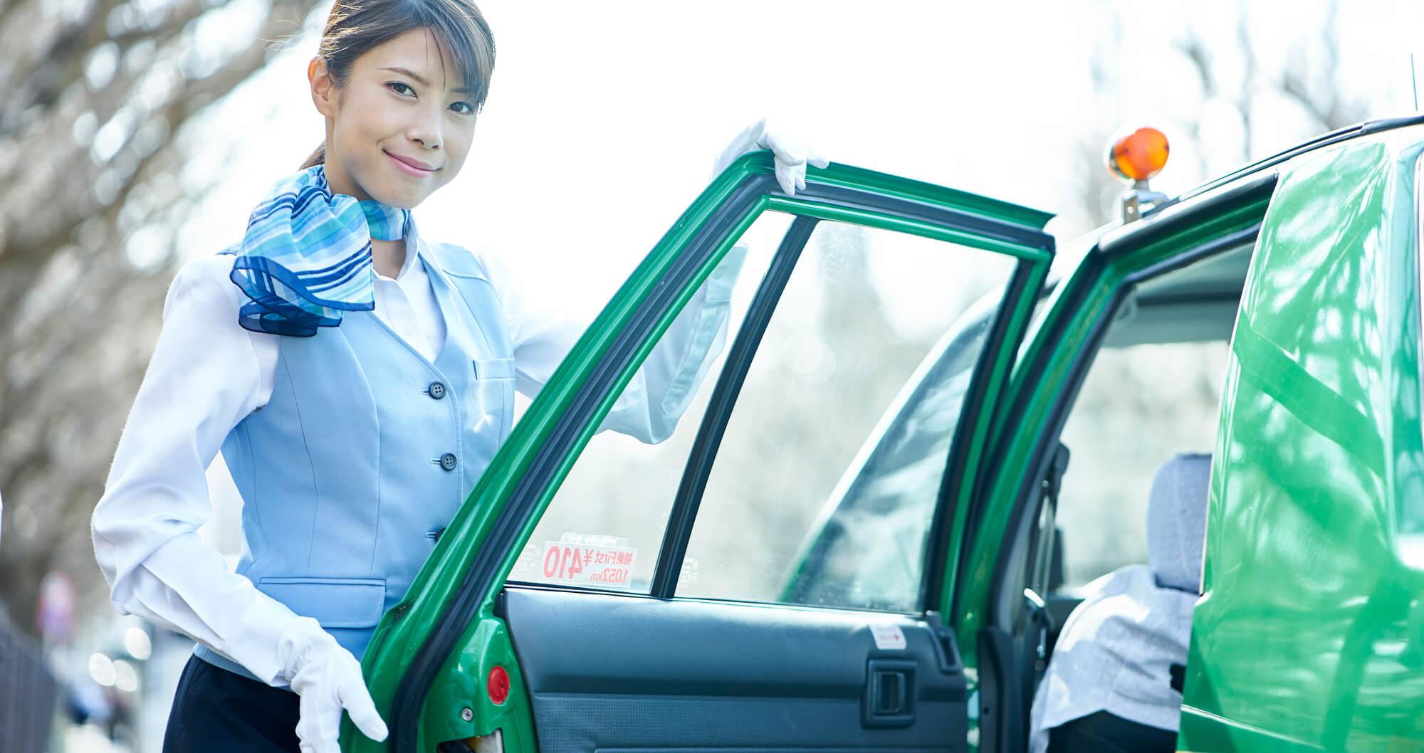 子育てタクシーってどんなサービス?