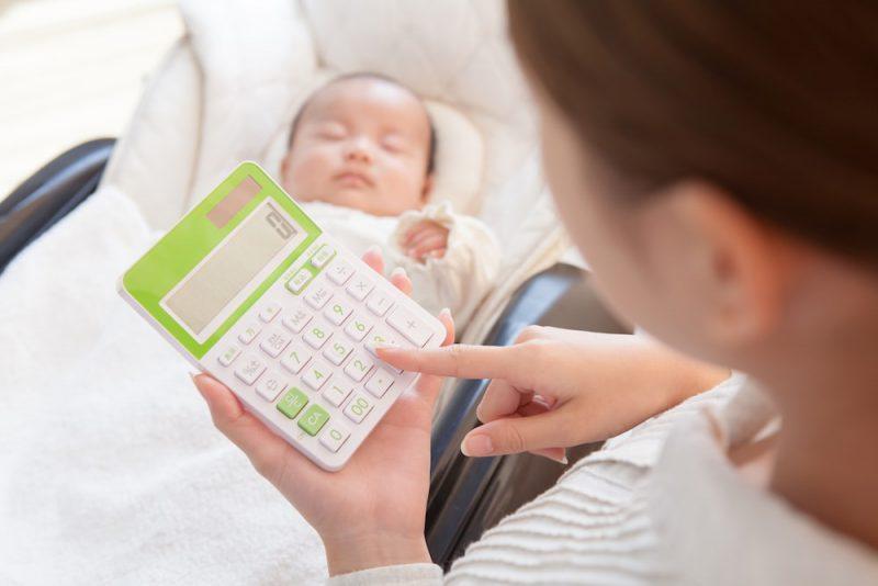 乳児期の子育て費用の平均は?