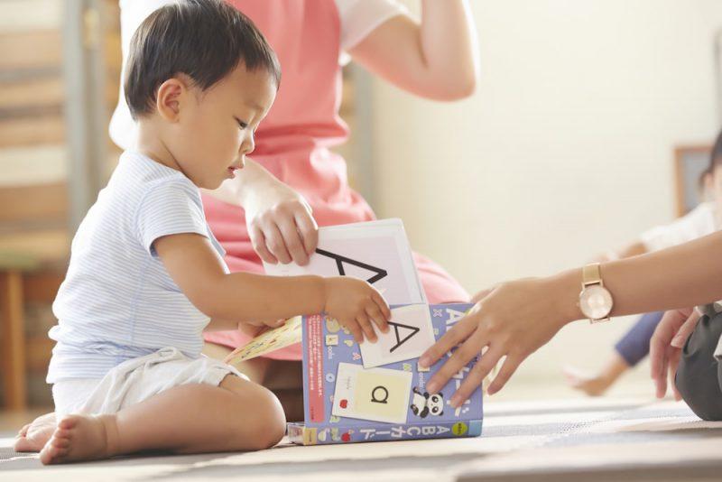 子どもの早期英語教育の重要性とは