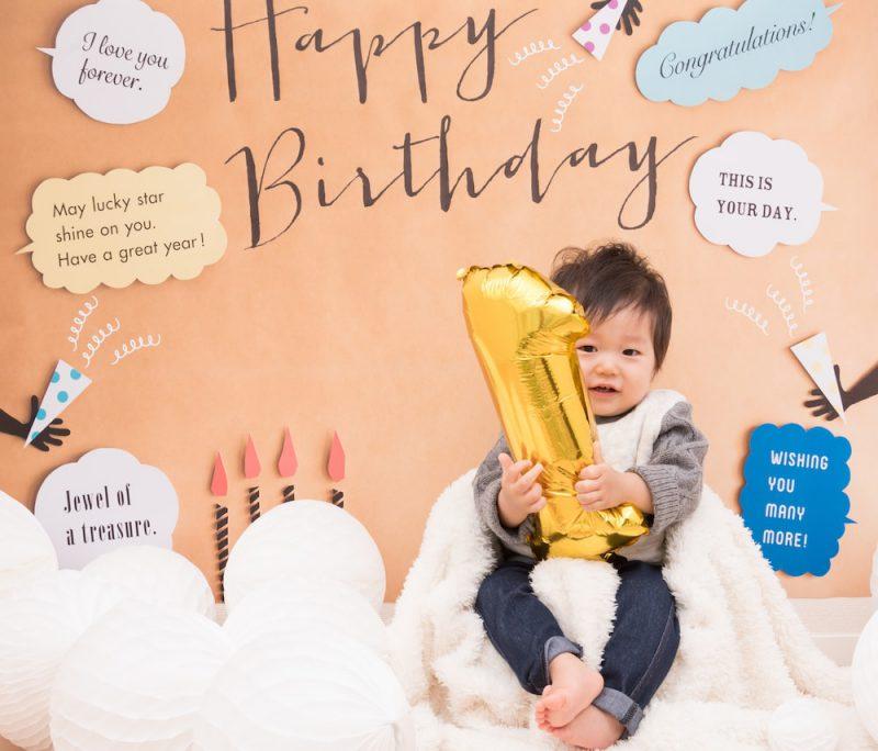 1歳男の子への誕生日プレゼント