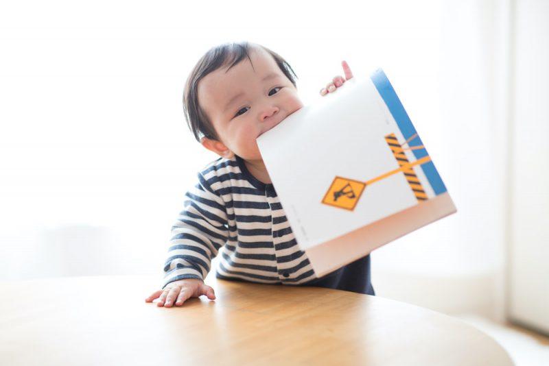 赤ちゃんのおもちゃになる絵本って?